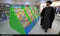 غرفه انتشارات مرسل در نمایشگاه یاد یار اصفهان آبان 95